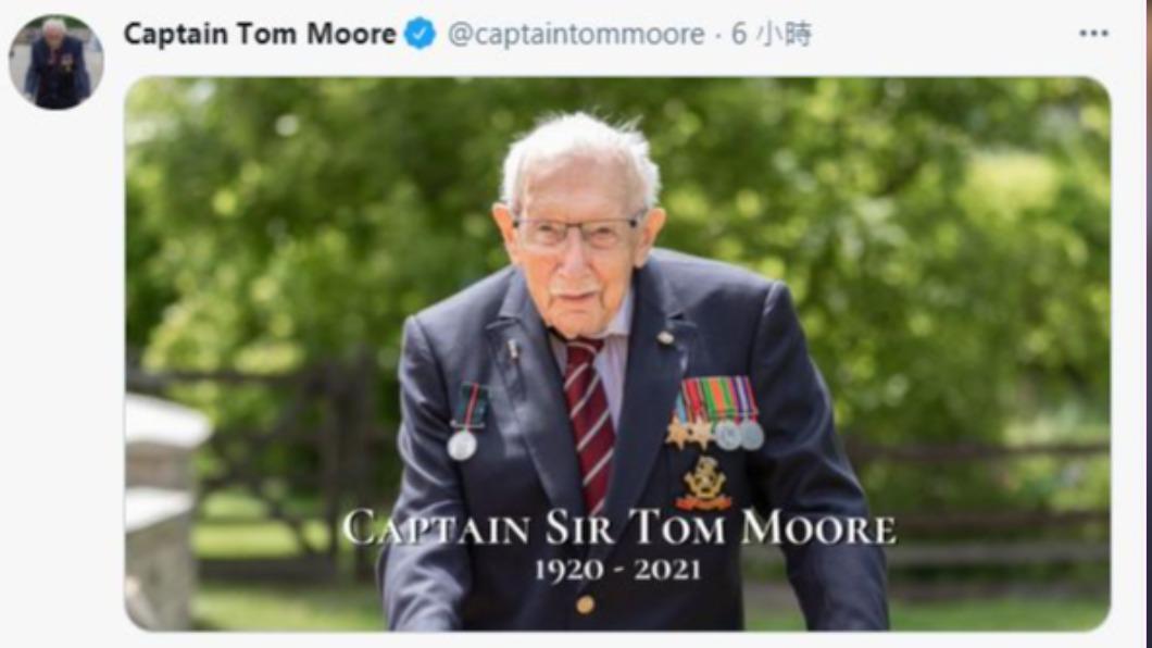圖/Tom Moore Twitter 英百歲老兵步行籌款抗疫 確診後不敵疫情喪生