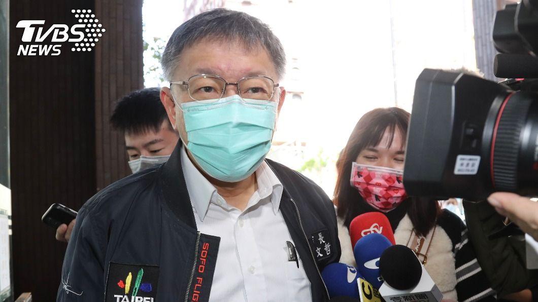 台北市長柯文哲。(圖/中央社) 二二八活動邀馬英九 柯文哲:希望台灣和解共生