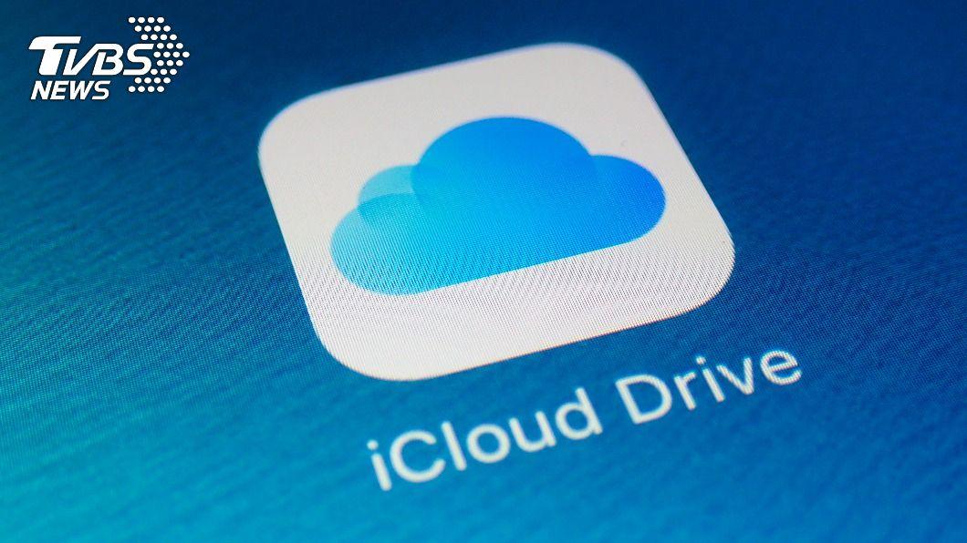 雲端系統iCloud今(4)日清晨傳出故障消息。(示意圖/shutterstock 達志影像) iCloud多項服務故障! 蘋果使用者批個資漏洞