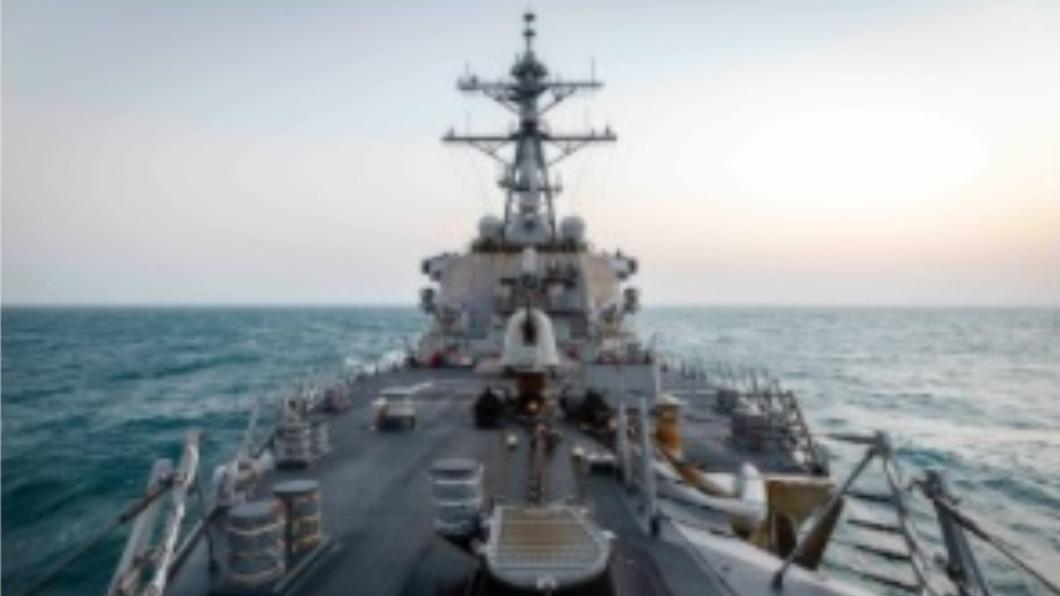 (圖/翻攝自U.S. 7th Fleet 官網) 拜登上任來首次!美驅逐艦通過台海 國防部:全程掌握