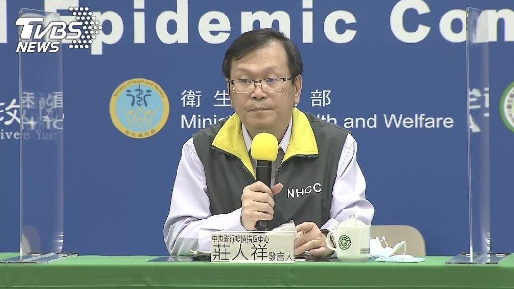 中央流行疫情指揮中心發言人莊人祥證實,COVAX將台灣列入首批疫苗出貨對象。(圖/TVBS) COVAX首批疫苗出貨 指揮中心證實台灣列入