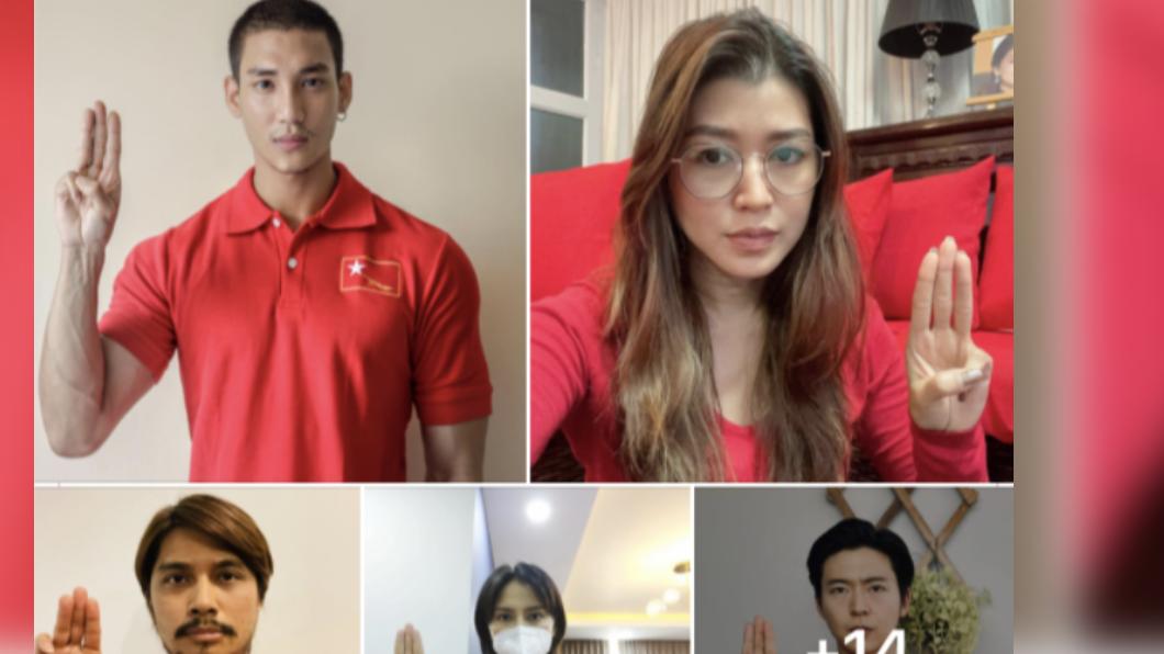 緬甸最大娛樂媒體抗議軍方政變。(圖/取自 Myanmar Celebrity 臉書粉絲專頁) 觀點/政變第三天!緬甸網紅做了什麼?