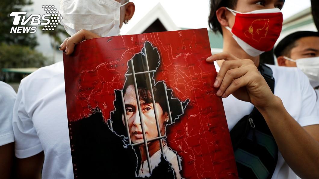 緬甸實質領袖翁山蘇姬等人遭軍方拘押。(圖/達志影像路透社) 緬軍接管政府 聯合國安理會:釋放翁山蘇姬