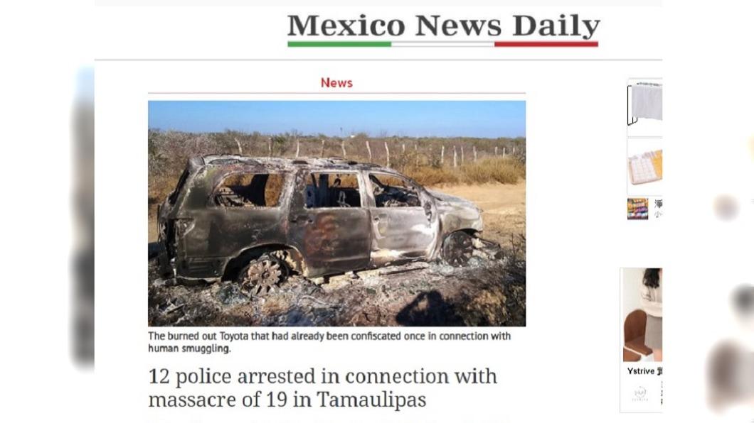 墨西哥邊境發現19具焦屍。(圖/翻攝自Mexico News Daily) 美墨邊境19具焦屍案 墨西哥移民局開除8疏失官員