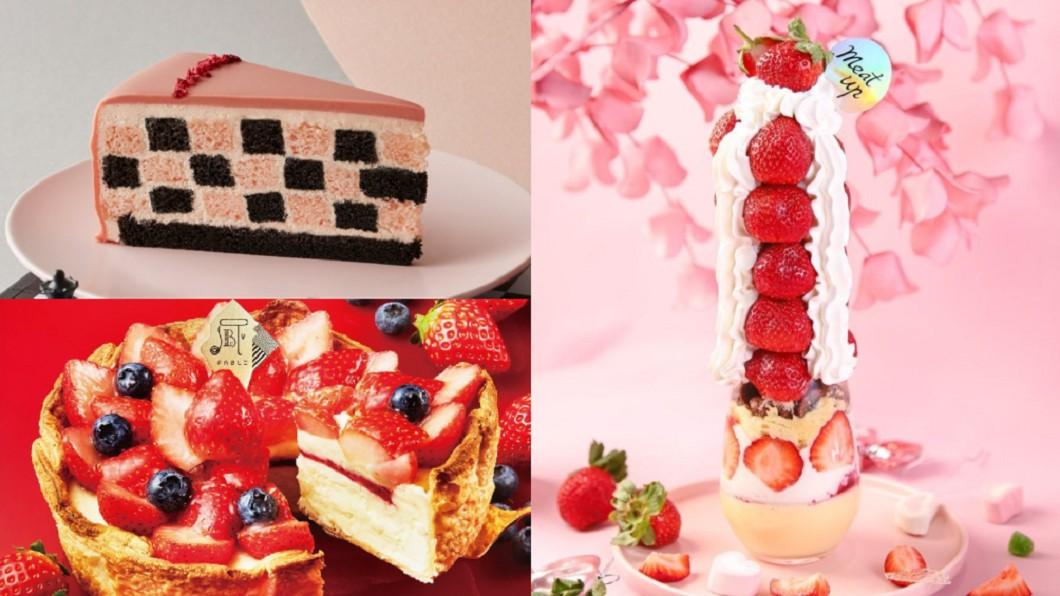 業者推出各式草莓甜點。(合成圖/翻攝自PABLO Cheesetart Taiwan、Meat Up、Lady M Taiwan臉書) 草莓甜點Top 10 「棋盤蛋糕、櫻桃鬆餅」吃起來