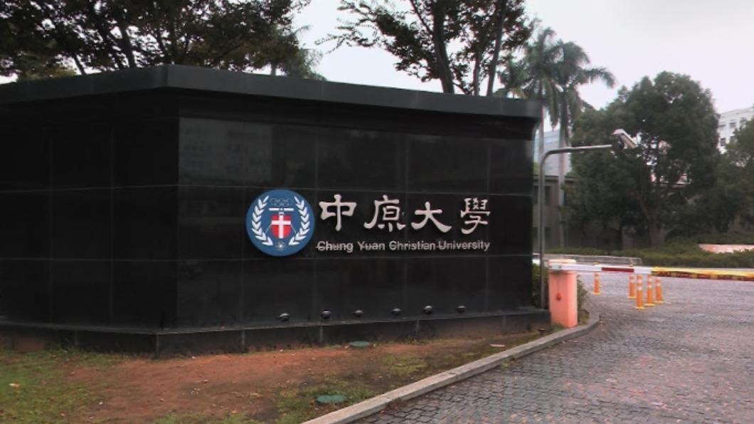 中原大學校長「退休繼續代任」 教部要求改正