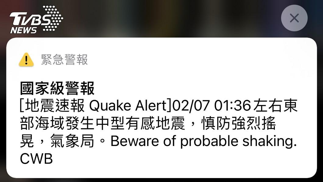 (圗/TVBS) 國家級警報狂響!地牛深夜翻身規模6.1  北部最大震度4級