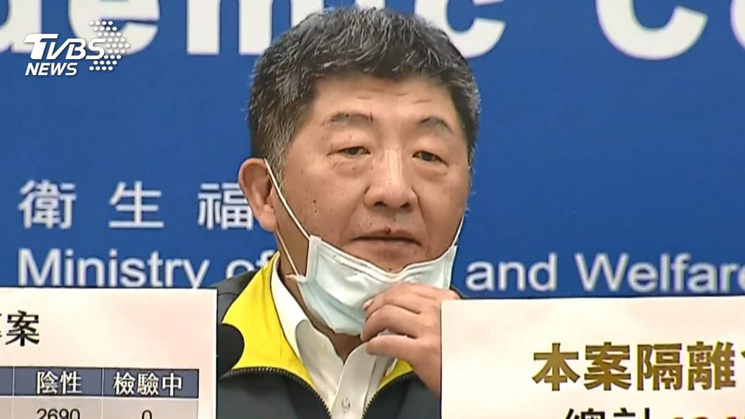 指揮官陳時中疑長脣皰疹。(圖/TVBS) 太累長脣皰疹?陳時中認「年紀大」併發症多:壓力大