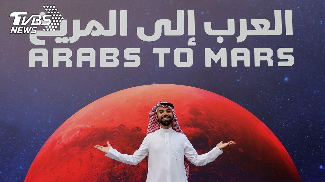 飛7個月近5億公里 阿聯探測器成功進入火星軌道