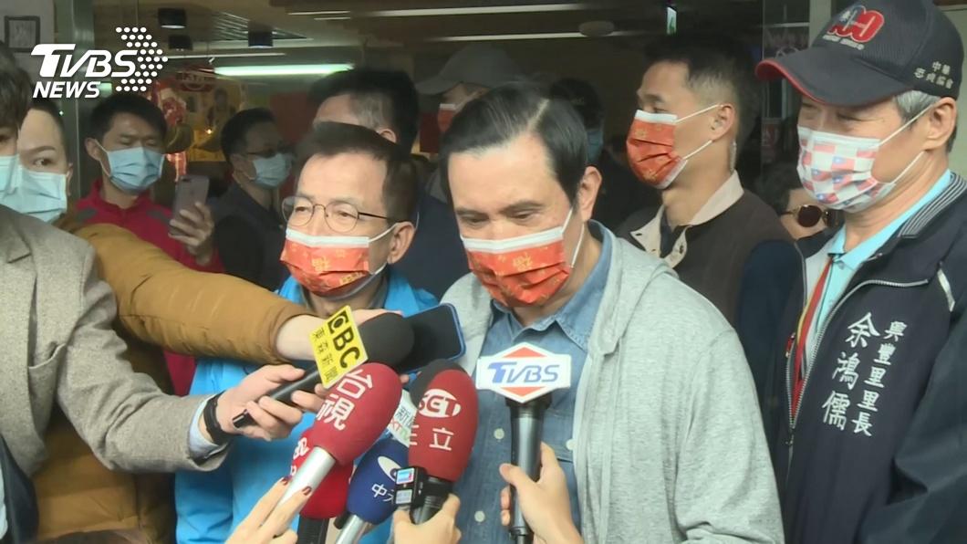 馬英九表示兩岸要和解須雙方共同努力。(圖/TVBS) 總統喊話兩岸和平關鍵在陸 馬英九:她要先伸出手來