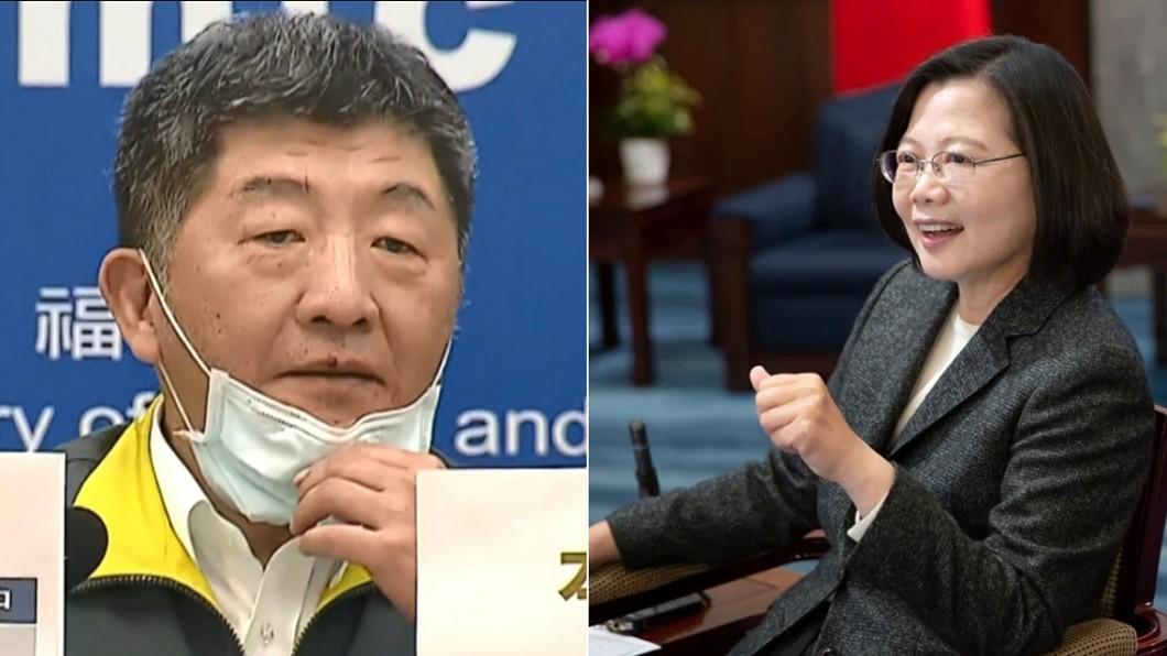 (圖/TVBS、翻攝自蔡英文臉書) 2疫苗「保護力95%」搶著要 陳時中:蔡英文也不能選