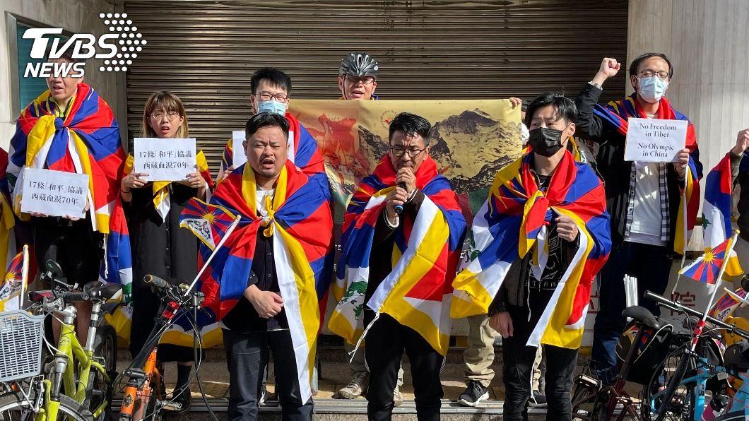 (圖/中央社) 為西藏自由而騎 跨黨派立委齊聲援
