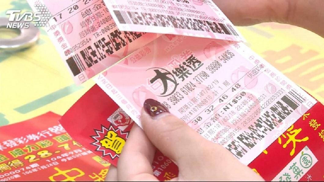 大樂透開獎號碼出爐。(示意圖/TVBS) 初三大樂透、春節紅包獎號出爐! 頭獎1億元