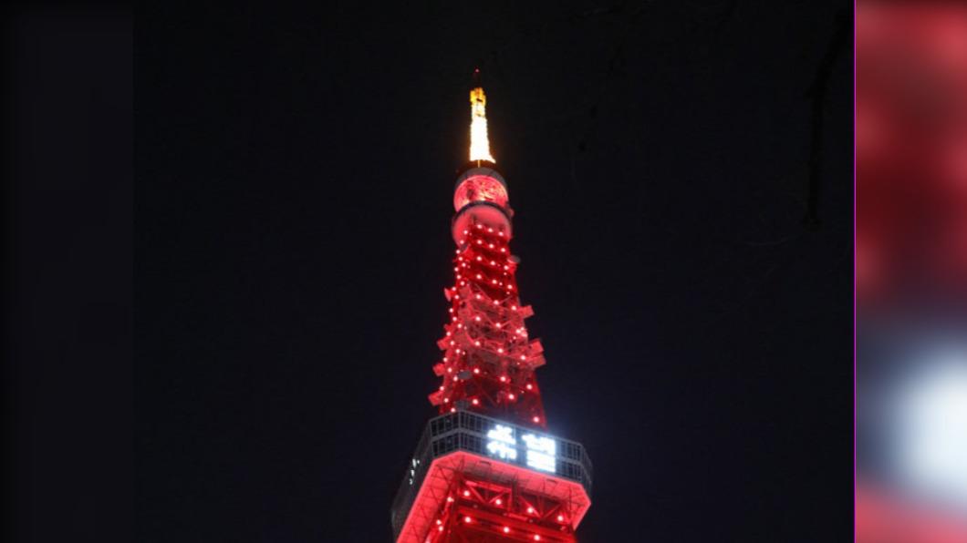 圖/中央社 東京鐵塔慶春節 大紅光雕首度加配「希望」二字