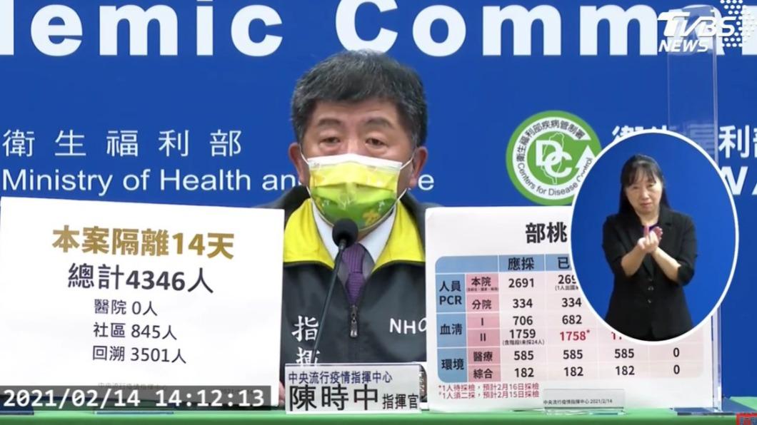 台灣輸出越南1例 不排除無症狀感染者