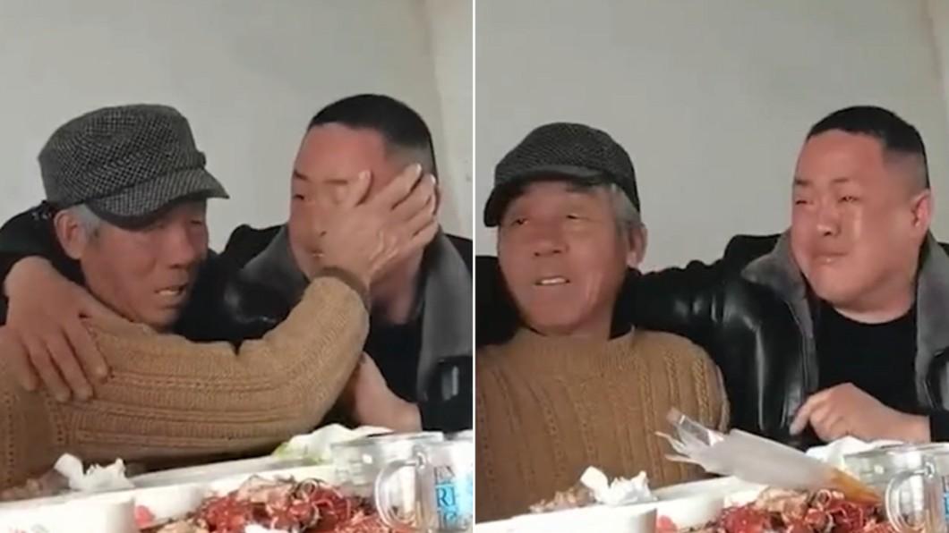 男子搭著岳父的肩膀激動痛哭。(合成圖/翻攝自漩渦視頻) 陸男摟岳父委屈爆哭 老婆傻眼急喊冤:我沒欺負你!