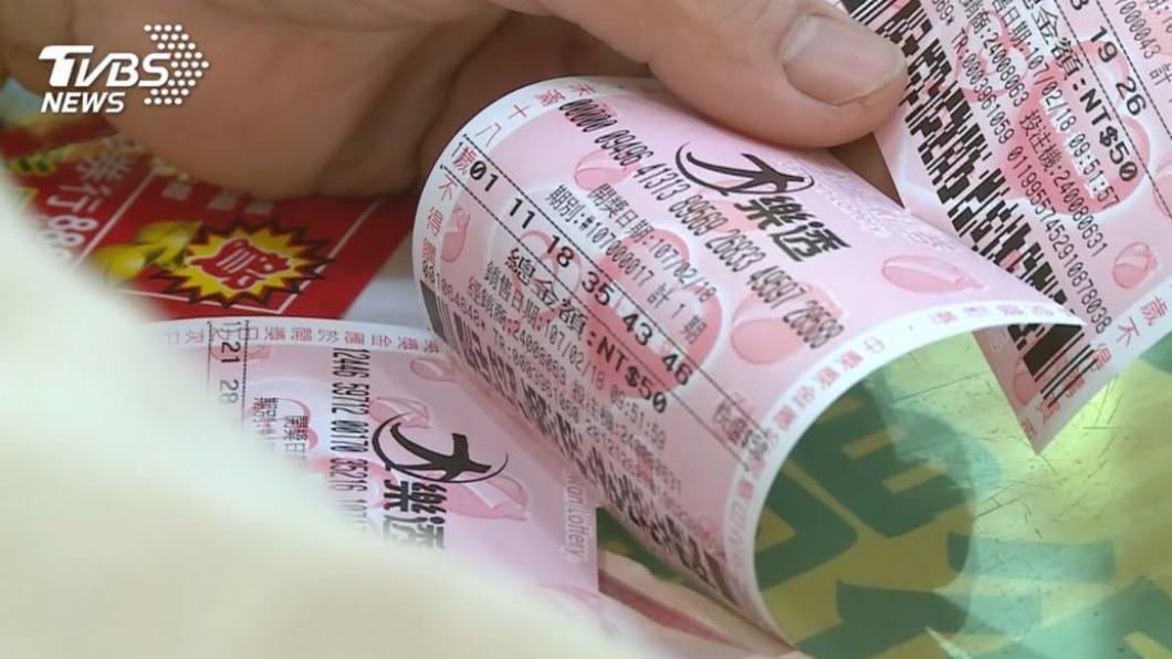 台灣彩券公司表示,去年台北市及新北市最旺,各開出81注頭獎。(示意圖/TVBS) 下個頭獎得主就是你? 台彩曝光超會中面相、地區