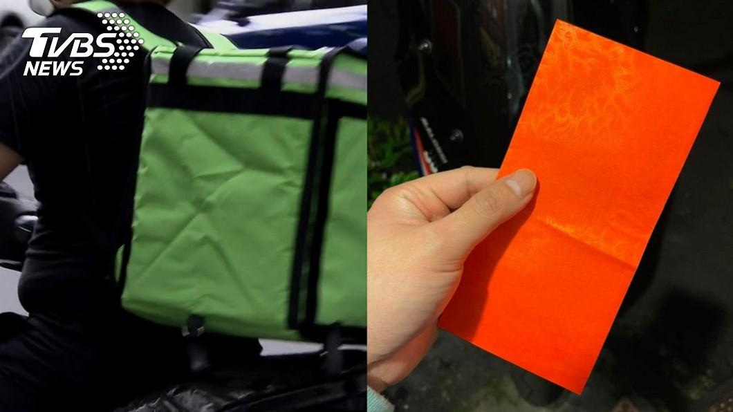 近來美食外送平台興起。(圖/TVBS資料畫面、外送員的奇聞軼事) 過年遇「小孩送紅包」 外送哥一打開驚:被套路了