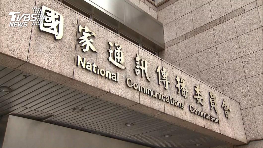 NCC今證實收到北都數位送的台視新聞台申請案。(圖/TVBS) 52頻道出現新候選人 北都送台視新聞台申請遞補