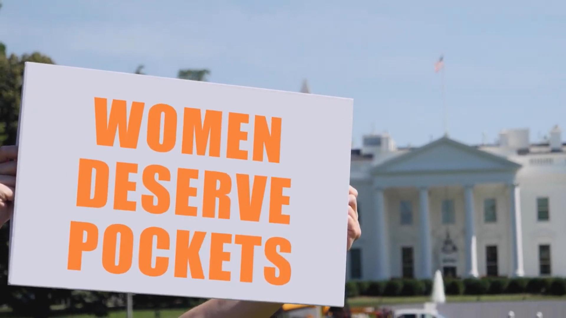 口袋性別政治 男女裝口袋數量尺寸大不同