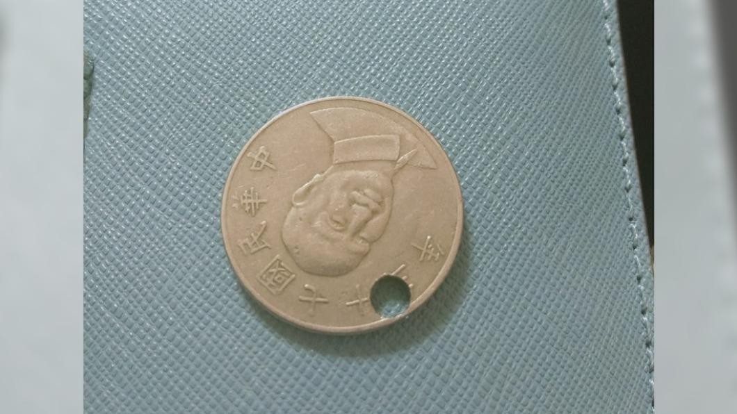 網友買飲料找錢收到遭人打洞的硬幣。(圖/翻攝自爆怨公社) 找零收到「打洞硬幣」 內行揭暗黑用途:販賣機天敵