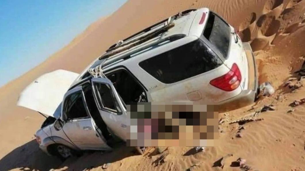 一家8口在沙漠中迷路喪命,6個月後才遭人發現。(圖/翻攝自 Bashir Alzawawi Twitter) 蘇丹一家8口行經沙漠迷路 6個月後遭發現僅剩遺骸