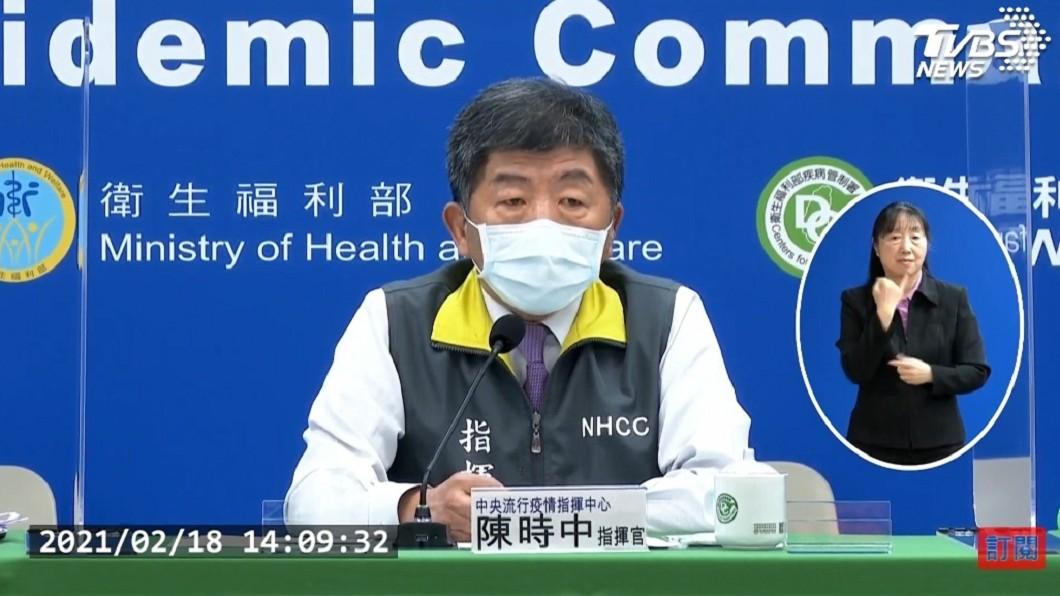 證實BNT將售台疫苗 陳時中:盼終結疫情