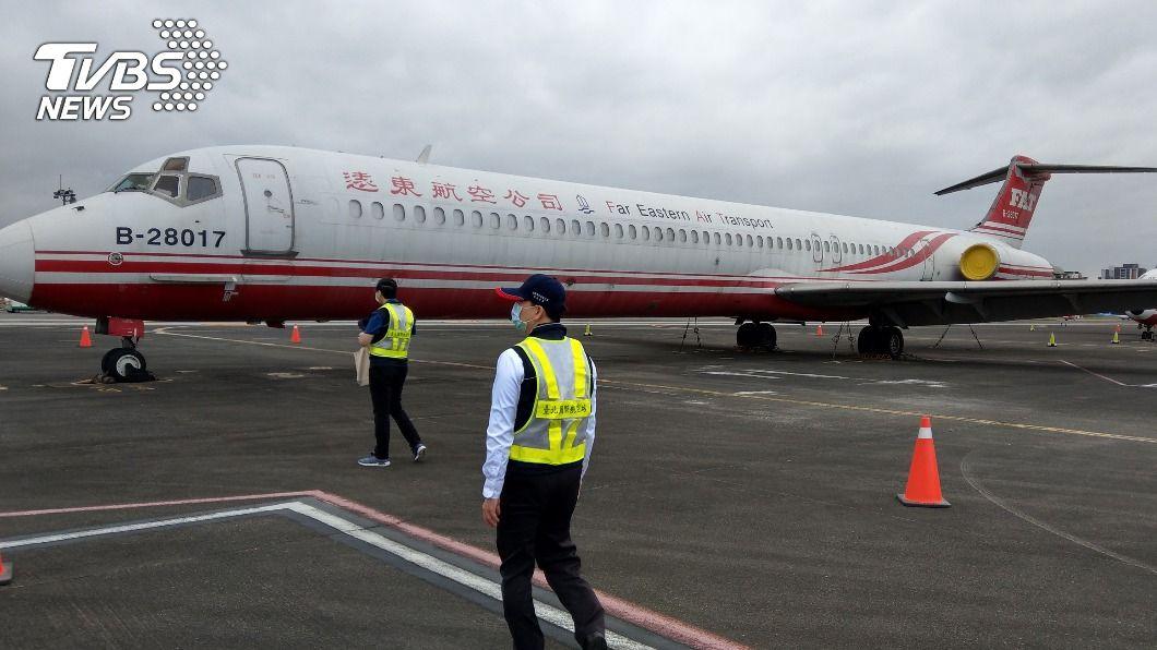 (圖/中央社) 航空器零件公司出手 遠航客機以450萬元賣出