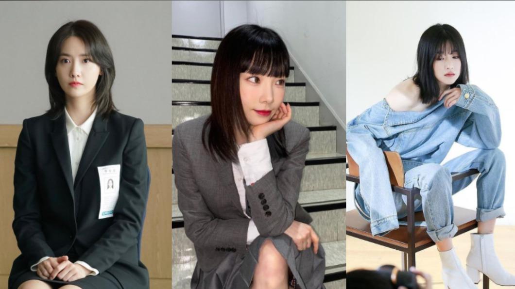 韓國女星皆搭上潮流,紛紛剪「肩上中短髮」。(圖/翻攝自 limyoona__officia、taeyeon_ss、seoyeaji_1990 IG) 韓女星瘋剪「肩上中短髮」  3訣竅臉變精緻又俏麗