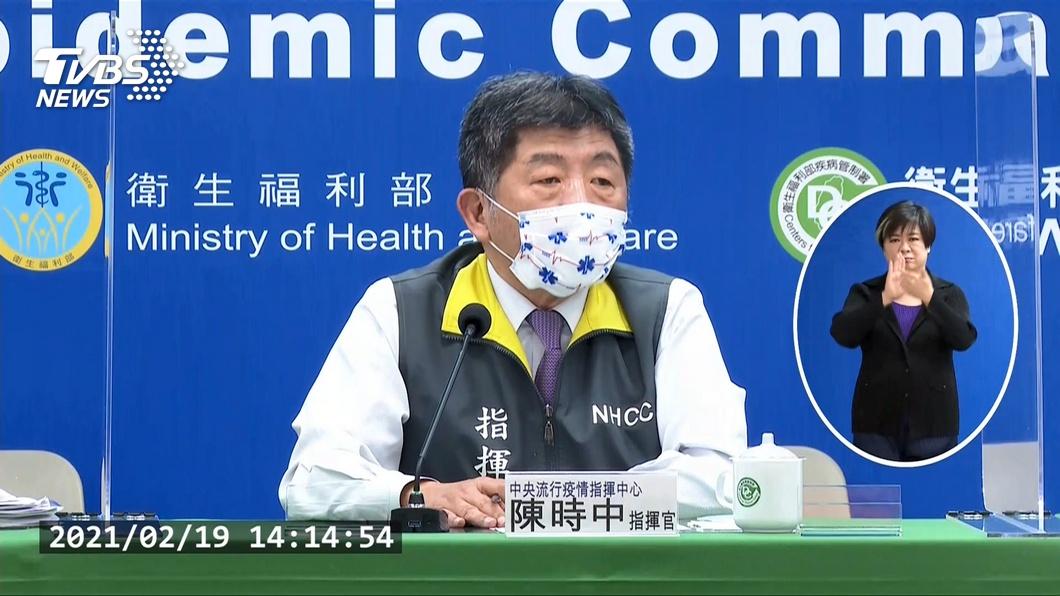 中央流行疫情指揮中心總指揮官陳時中。(圖/TVBS) 被指繞過代理商買疫苗 陳時中:BNT主動聯繫台灣