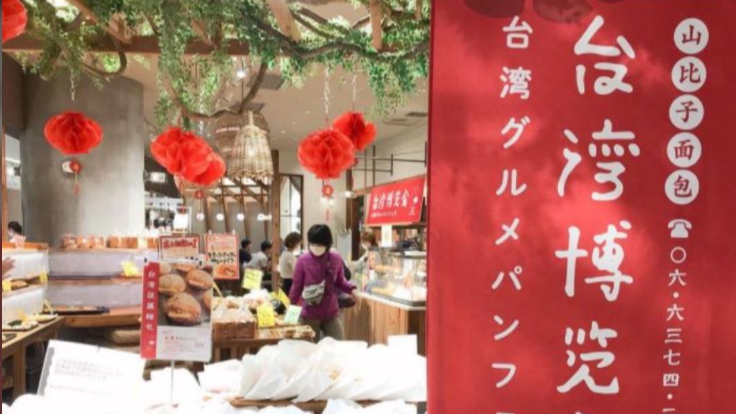 圖/翻攝自@ra_minmo Instagram 肉包、雞排、杏仁豆腐! 日原宿吃得到「臺味」