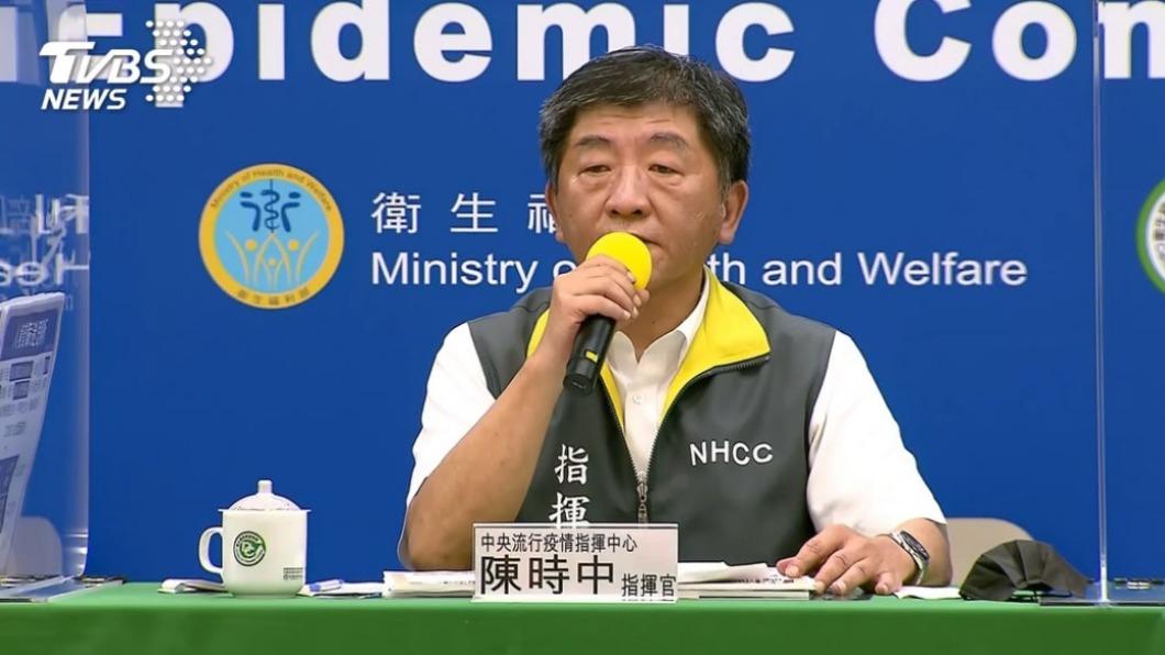 中央流行疫情指揮中心指揮官陳時中。(圖/TVBS) AZ疫苗副作用多台灣會緩打? 指揮中心14時說明