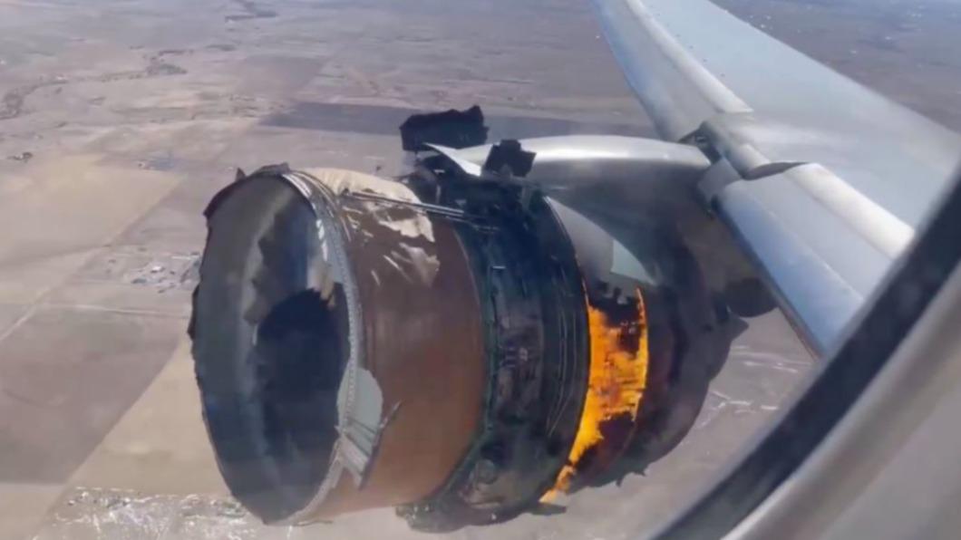 圖/翻攝自@BeschlossDC推特 快訊/波音777零件掉落 聯航停飛24架同引擎飛機