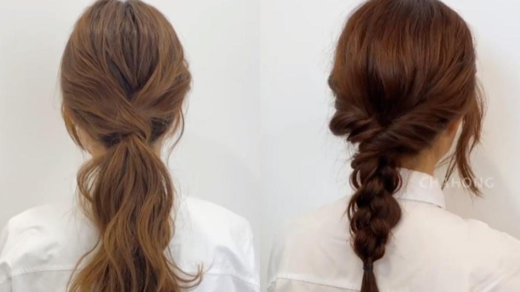 2款氣質編髮只需1條「橡皮筋」就能上手!(合成圖/翻攝自「jung_eunhye」IG) 必學1分鐘減齡編髮 懶女人簡單綁出氣質優雅造型