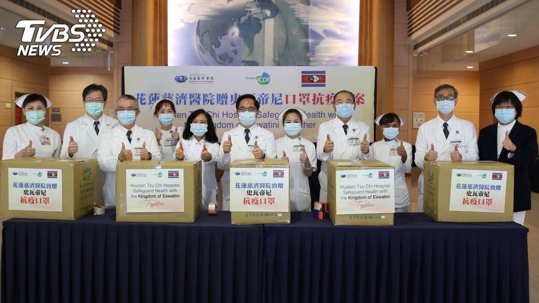 (圖/中央社) 國際互助防疫 花蓮慈濟院贈史瓦帝尼萬片口罩