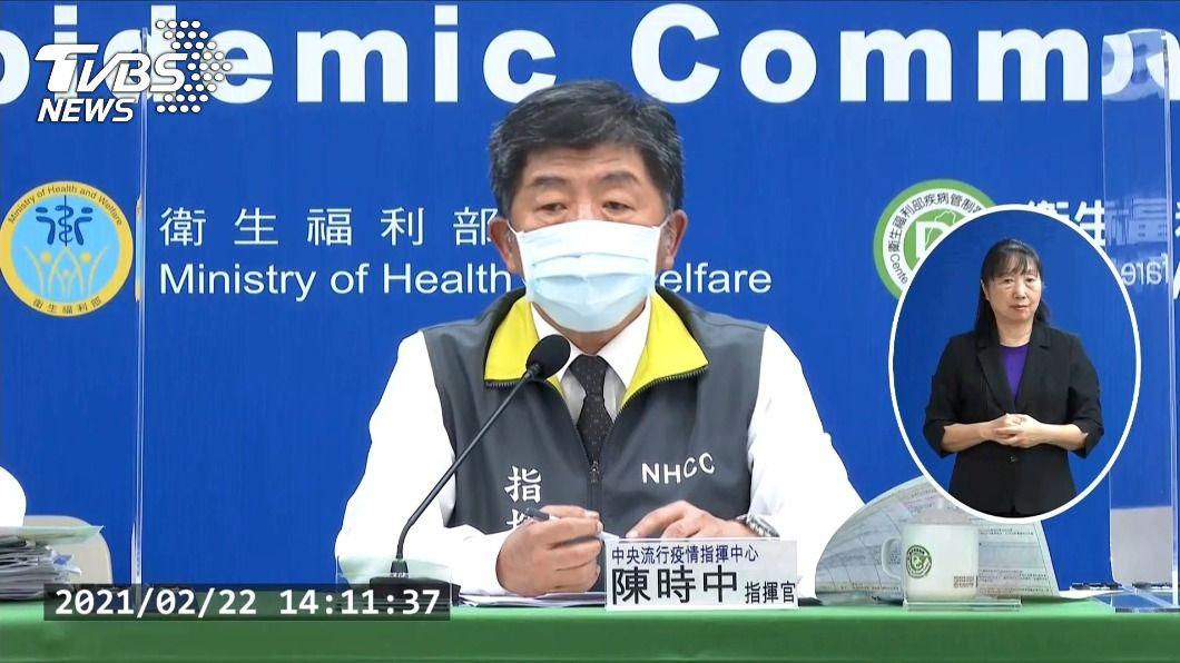 防疫指揮官陳時中。(圖/中央社) 參選雙北市長? 陳時中:疫情指揮官先做好做滿