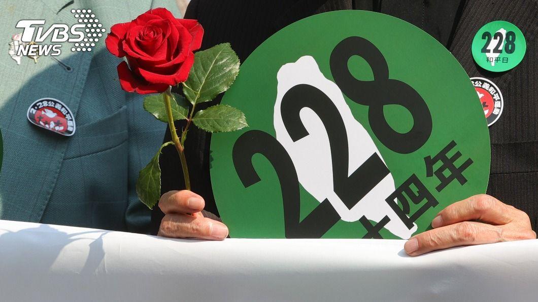 (圖/中央社) 北市邀馬英九二二八活動致詞 台灣國家聯盟退出協辦