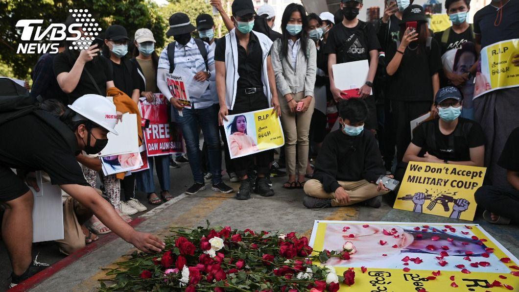 少女少年相繼命喪槍下 緬甸萬人送葬抗議