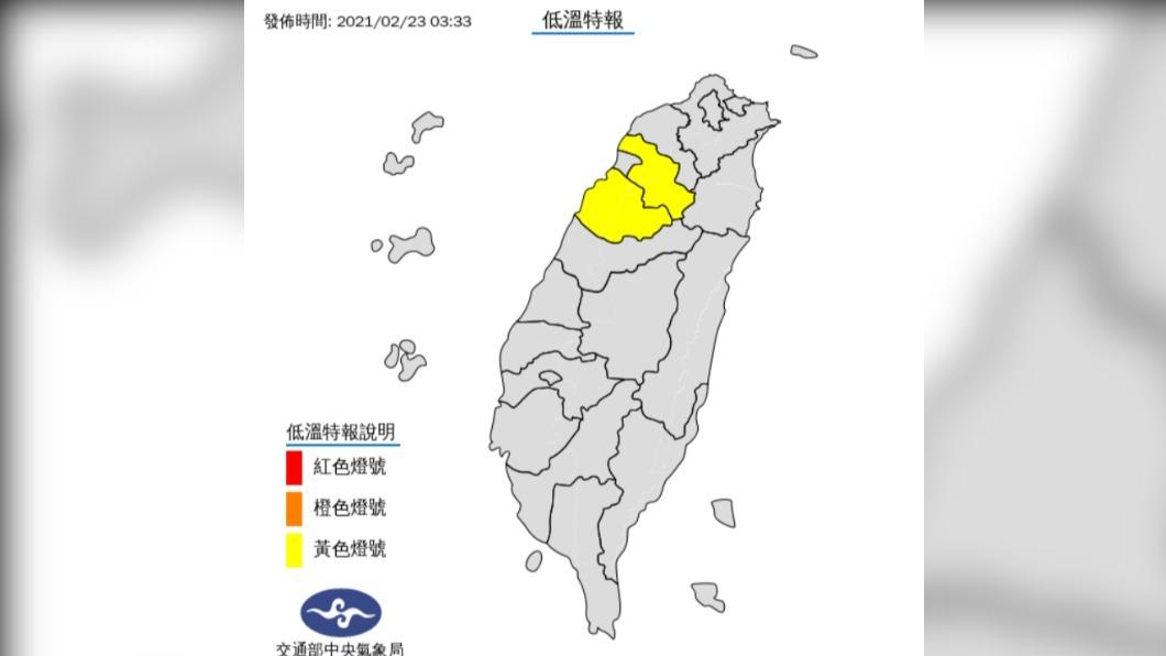 圖/中央氣象局 今變天! 季風稍增強溫略降 基宜花東有雨