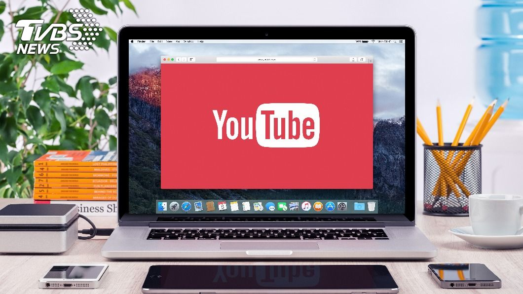 YouTube已下架近3千個頻道及帳號,被視為大陸發揮影響力行動的一部分。(示意圖/shutterstock達志影像) 大多數涉及大陸 YouTube下架近3千頻道帳號