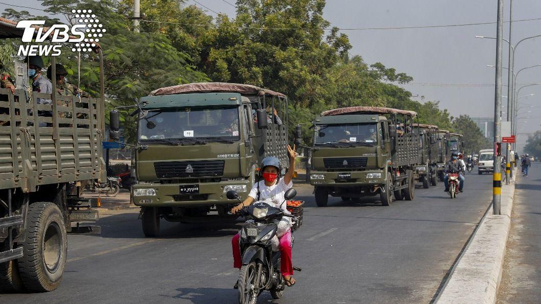 (圖/達志影像美聯社) 美再出手制裁2緬甸軍官 不排除採取進一步行動
