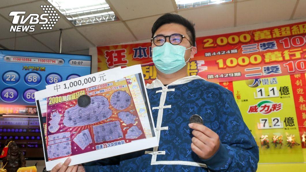 男子在台北市大同區一間彩券行刮中百萬大獎。(圖/中央社) 凌晨鍥而不捨找彩券行 20多歲男現身報喜刮出百萬