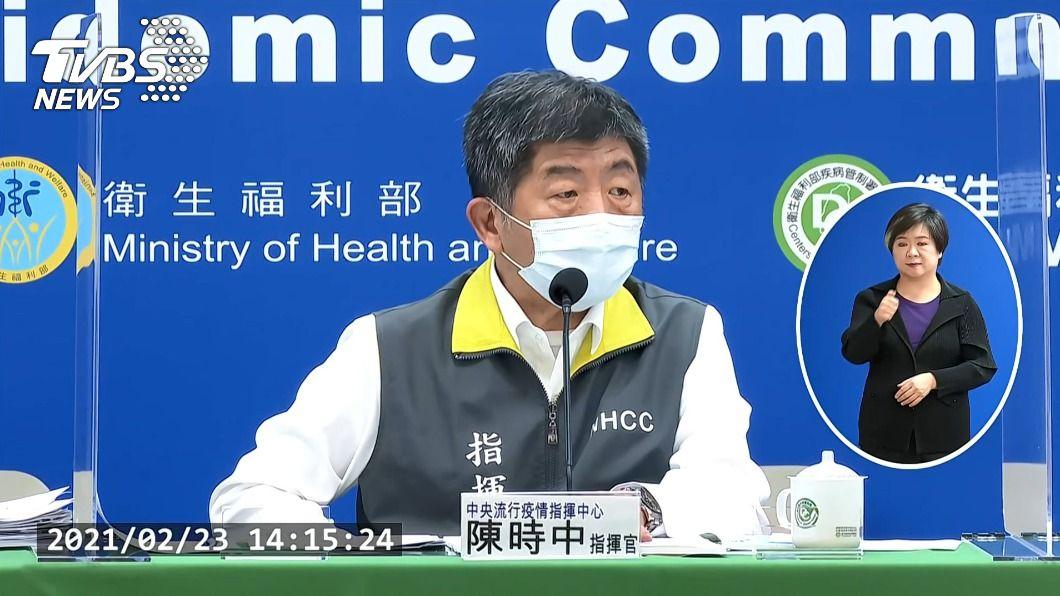 防疫指揮官陳時中。(圖/TVBS) AZ疫苗將抵台 指揮中心:兩劑接種至少間隔8週