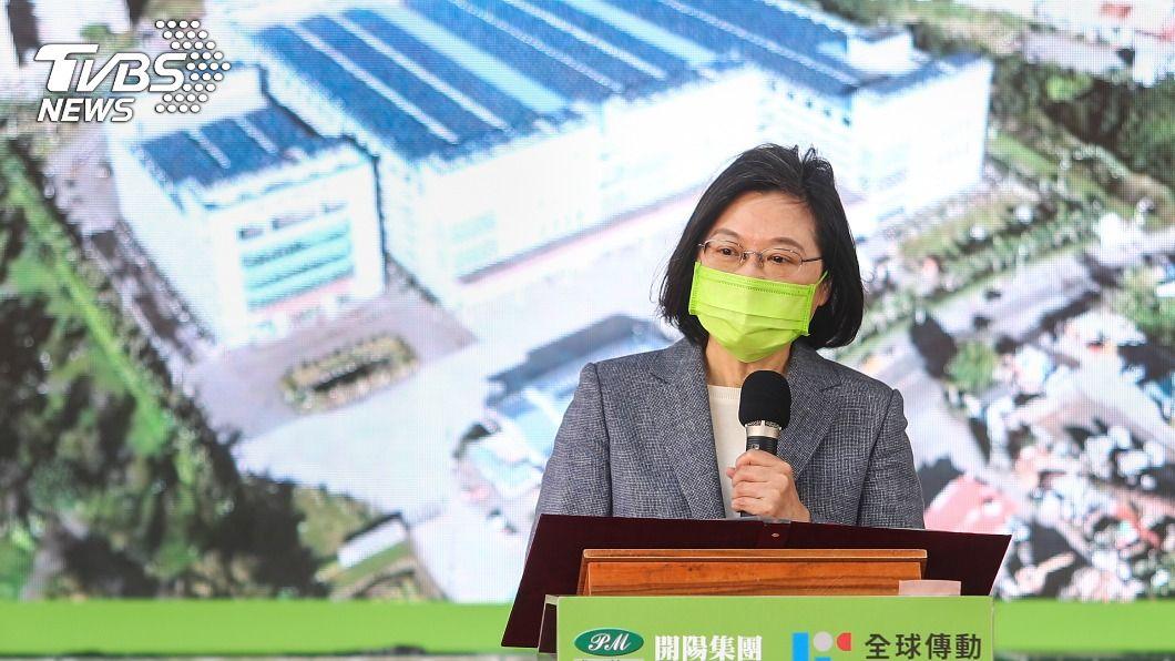 總統蔡英文。(圖/中央社) 推動能源轉型 蔡英文:綠能是國家核心戰略產業