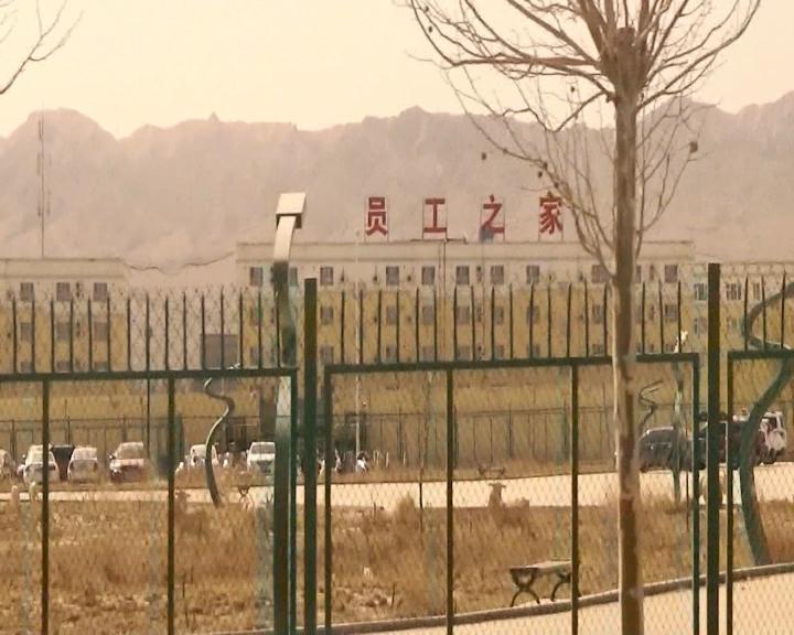 新疆涉侵害人權 英國將籲聯合國派員調查