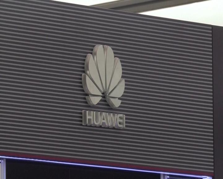 華為發布新手機 坦承受美制裁晶片斷糧