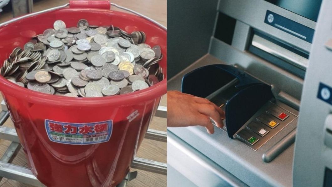 男子欲把硬幣換成鈔票,卻被要求先存錢。(圖/翻攝自爆怨公社、shutterstock 達志影像) 提6千個銅板銀行換鈔 男秒遭拒傻眼:又不是偽幣