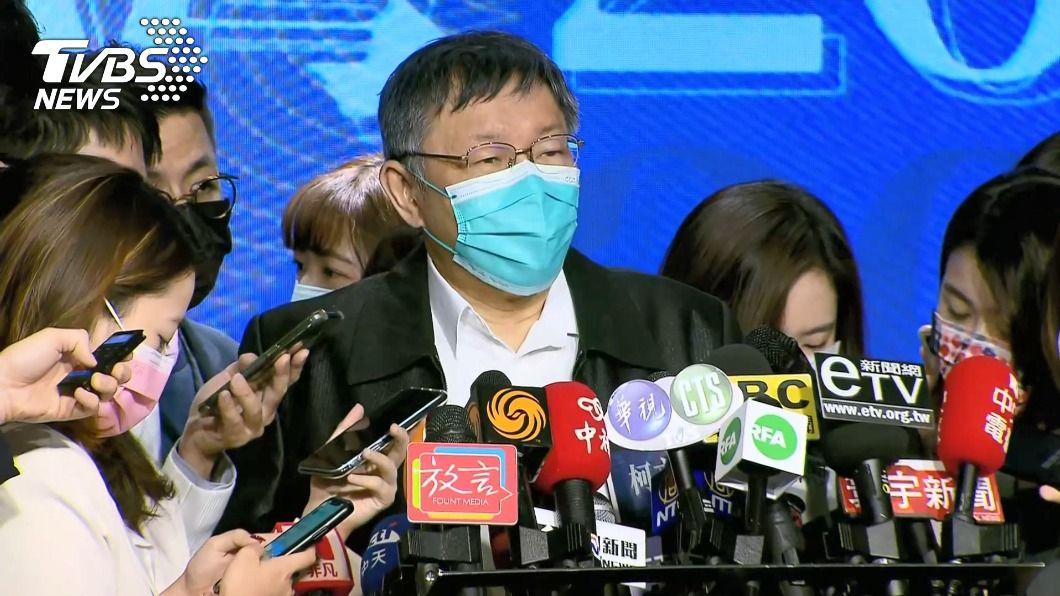 柯文哲參加藍營論壇。(圖/TVBS) 出席論壇引藍白合想像 柯文哲:民生議題不分黨派