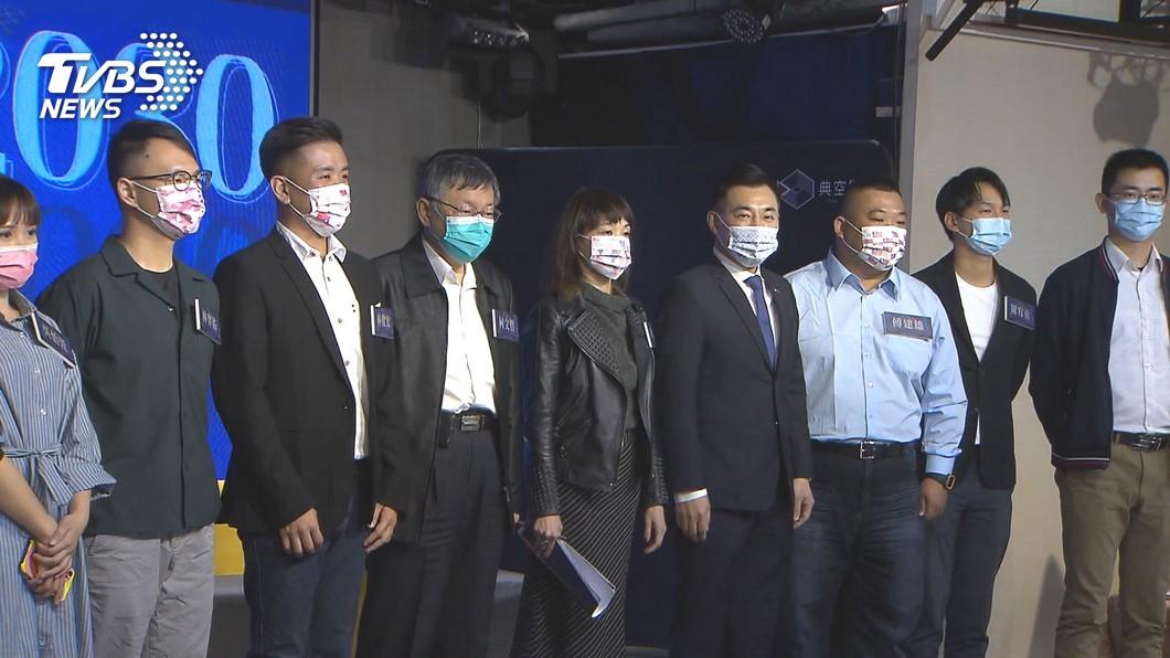 圖/TVBS 邀柯參加論壇!藍不稱主席 只喊「市長」