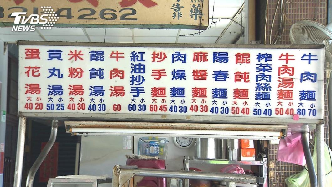 有一名顧客點「陽春麵不要麵」遭老闆娘拒絕,引發熱議。(示意圖,與本事件人物無關/TVBS) 點「陽春麵不要麵」引熱議 他曝1關鍵:我會說沒問題